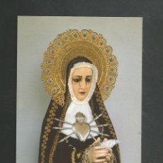Cartes Postales: POSTAL SIN CIRCULAR - CUACOS DE YUSTE 8 - CACERES - NTRA SRA DE LA SOLEDAD - SIN EDITORIAL. Lote 217490935