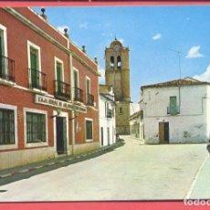 Postales: LOS SANTOS DE MAIMONA ,(BADAJOZ) 20 EDICIONES RAKER, SIN CIRCULAR, VER FOTOS. Lote 217507970