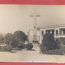 Postales: CABEZA DEL BUEY (BADAJOZ), 8 MONUMENTO A LOS CAIDOS, EDICIONES ALARDE, B/N, S/C , VER FOTOS. Lote 217591175