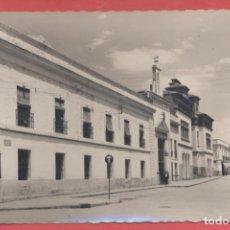 Postales: DON BENITO (BADAJOZ),9 CALLE QUEIPO DE LLANO, EXCLUSIVA MORCILLO,DENTADA, B/N, S/C , VER FOTOS. Lote 217591533