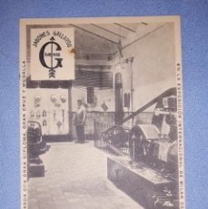 Postales: POSTAL ORIGINAL JABONES GALLARDO VILLANUEVA DE LA SERENA (BADAJOZ) CENTRAL ELECTRICA SIN CIRCULAR. Lote 218180733