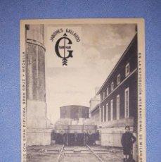 Postales: POSTAL ORIGINAL JABONES GALLARDO VILLANUEVA DE LA SERENA (BADAJOZ) APARTADERO DEL F.C. SIN CIRCULAR. Lote 218181222