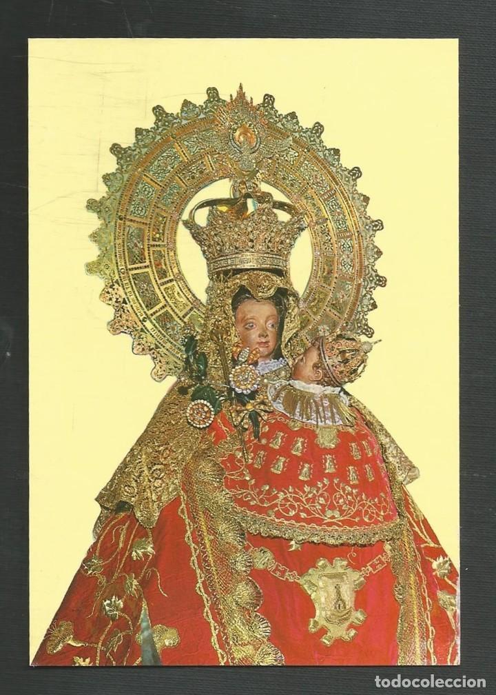 POSTAL SIN CIRCULAR CACERES 66 NUESTRA SEÑORA DE LA MONTAÑA EDITA ARRIBAS (Postales - España - Extremadura Moderna (desde 1940))