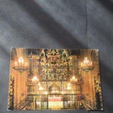 Postales: POSTAL DE GUADALUPE -INTERIOR DE LA BASILICA - BONITAS VISTAS - LA DE LA FOTO VER TODAS MIS POSTALES. Lote 219977485