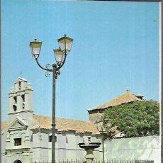 Postales: POSTAL * SIRUELA ( BADAJOZ ), FACHADA DEL CONVENTO Y FUENTE DE LA PLAZA * ZERKOWITZ 1976. Lote 221396856