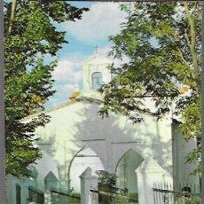 Postales: POSTAL * SIRUELA (BADAJOZ ) , FACHADA DE LA ERMITA DE LA VIRGEN ALTAGRACIA - ZERKOWITZ 1976. Lote 221436730
