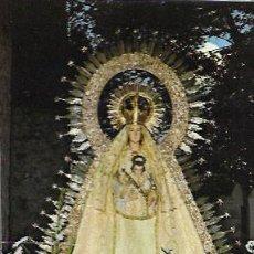Postales: POSTAL * SIRUELA (BADAJOZ ) , NTRA. SRA . DE ALTAGRACIA - ZERKOWITZ 1976. Lote 221436777