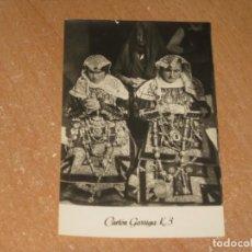 Postales: POSTAL DE OFERTANTES EN LA ALBERCA SALAMANCA. Lote 221536566