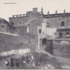Postales: CACERES- CASA ARABE. Lote 221780768