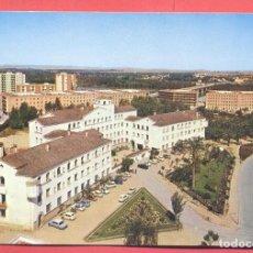 Postales: BADAJOZ, 2044, VISTA PARCIAL,, ED. ARRIBAS S/C, VER FOTOS. Lote 221956351