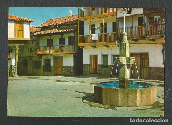 POSTAL CIRCULADA - VALVERDE DE LA VERA - FUENTE TIPICA - CACERES - EDITA F.I.T.E.R (Postales - España - Extremadura Moderna (desde 1940))