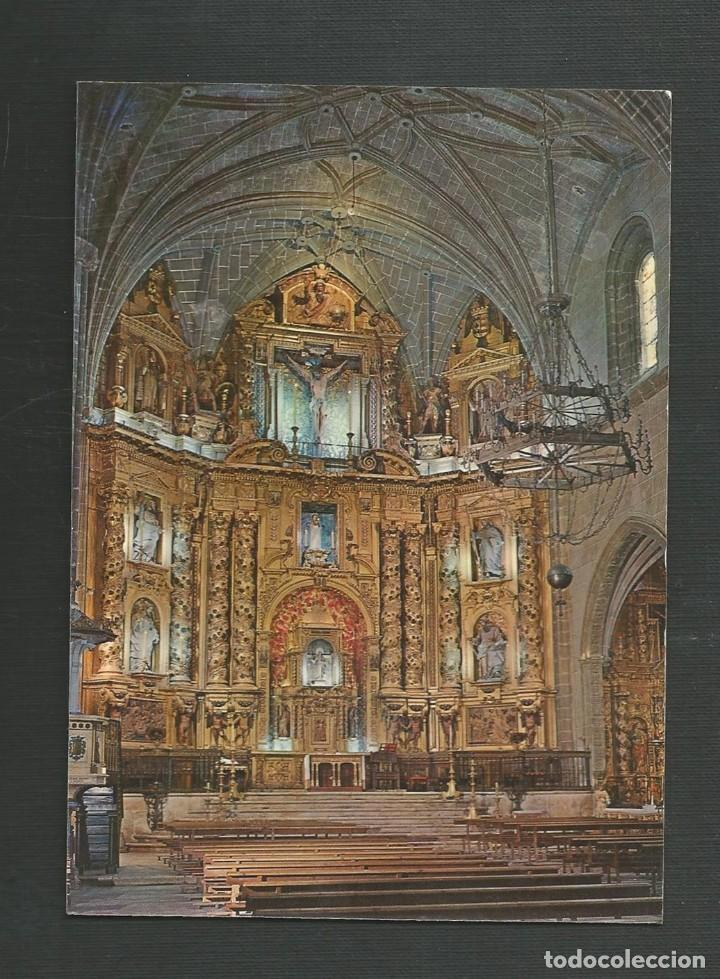 POSTAL SIN CIRCULAR - ZAFRA 25 - EXCOLEGIATA DE LA CANDELARIA - EDITA ARRIBAS (Postales - España - Extremadura Moderna (desde 1940))
