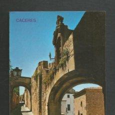 Postales: POSTAL CIRCULADA - CACERES 2056 - ARCO DE LA ESTRELLA Y ADARVE - EDITA ARRIBAS. Lote 222123015