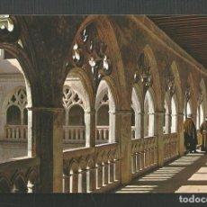 Postales: POSTAL SIN CIRCULAR - GUADALUPE 14 - CLAUSTRO DE LA BOTICA - CACERES - EDITA GARCIA GARRABELLA. Lote 222123188