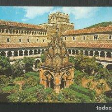 Postales: POSTAL CIRCULADA - GUADALUPE 51 - MONASTERIO - CACERES - EDITA COMERCIAL G.F. Lote 222123367