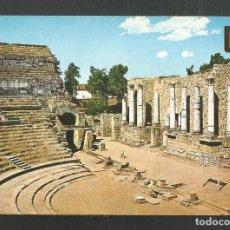 Postales: POSTAL SIN CIRCULAR - MERIDA 2 - TEATRO ROMANO - BADAJOZ - EDITA ESCUDO DE ORO. Lote 222126540