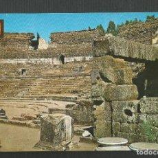 Postales: POSTAL SIN CIRCULAR - MERIDA 4 - TEATRO ROMANO - BADAJOZ - EDITA ESCUDO DE ORO. Lote 222126632