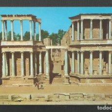 Postales: POSTAL SIN CIRCULAR - MERIDA 34 - TEATRO ROMANO - BADAJOZ - SIN EDITORIAL. Lote 222126712