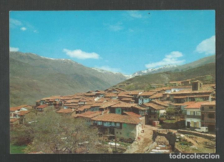 POSTAL SIN CIRCULAR - GUIJO DE SANTA BARBARA 2505 - VISTA PARCIAL - CACERES - EDITA RI-CAS (Postales - España - Extremadura Moderna (desde 1940))
