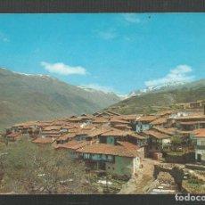 Postales: POSTAL SIN CIRCULAR - GUIJO DE SANTA BARBARA 2505 - VISTA PARCIAL - CACERES - EDITA RI-CAS. Lote 222127366