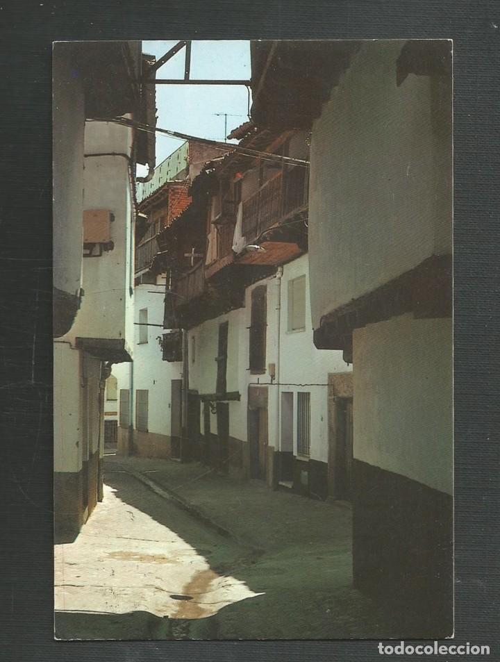 POSTAL CIRCULADA VILLANUEVA DE LA VERA CALLE TIPICA CACERES EDITA EXCLUSIVAS ALMACENES IMPERIO (Postales - España - Extremadura Moderna (desde 1940))