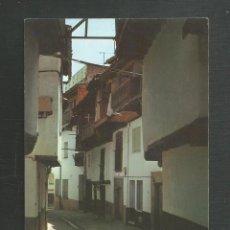 Postales: POSTAL CIRCULADA VILLANUEVA DE LA VERA CALLE TIPICA CACERES EDITA EXCLUSIVAS ALMACENES IMPERIO. Lote 222127537