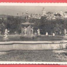 Postales: BADAJOZ 65 JARDINES DE LA TRINIDAD FUENTE MONUMENTAL, ED.ARRIBAS VARIEDAD REVERSO,DENTADA, S/C,. Lote 222436995