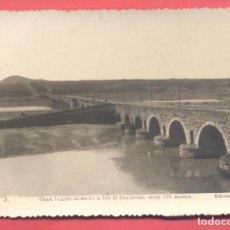 Postales: MERIDA (BADAJOZ) 5 GRAN PUENTE ROMANO SOBRE EL GUADIANA MIDE 792 METROS ED. ARRIBAS, S/C ,VER FOTOS. Lote 222811057