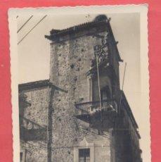 Postales: CACERES,55, PALACIO DE GODOY. TORRE Y BALCON DE ESQUINA, EDICIONES VALA.,S/C,VER FOTOS. Lote 222894031