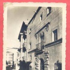 Postales: CACERES, 53 PALACIO DE LA ISLA (BIBLIOTECA PROVINCIAL) , EDICIONES ARRIBAS, CIRCULADA, VER FOTOS. Lote 222919893