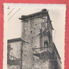 Postales: CACERES, 55 PALACIO DE GODOY Y BALCON DE ESQUINA , EDICIONES ARRIBAS, ESCRITA FECHA EN REVERSO,. Lote 222920297