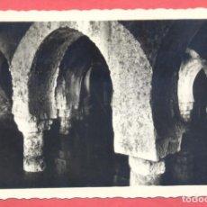 Postales: CACERES 79 PALACIO DE LAS VELETAS, ALJIBE ARABE, EDICIONES ARRIBAS, S/C, VER FOTOS. Lote 222926197