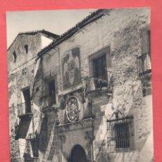 Postales: CACERES,1027 PALACIO DE OVANDO, EDICIONES ARRIBAS, S/C, VER FOTOS. Lote 222943170