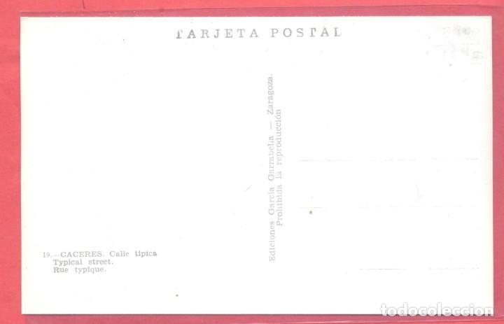 Postales: caceres 19 calle tipica, ediciones garcia garrabella,.lisa, s/c, ver fotos - Foto 2 - 222990873
