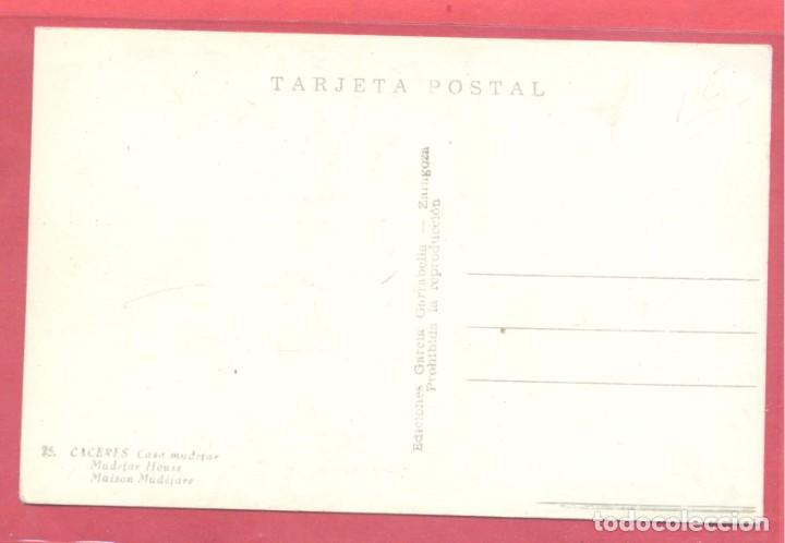 Postales: caceres 25 casa mudejar, ediciones garcia garrabella,.lisa, s/c, ver fotos - Foto 2 - 222991096