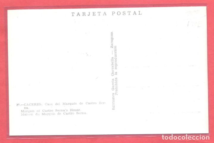 Postales: caceres, 30 casa del marques de castro serna, ediciones garcia garrabella,.lisa, s/c, ver fotos - Foto 2 - 222991212