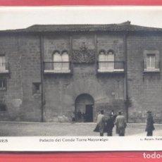 Postales: 8 CACERES PALACIO DEL CONDE TORRE MAYORALGO, L.ROISIN FOTOGRAFO TITULOS EN ANVERSO, ED, INFONAL ,S/C. Lote 223743822