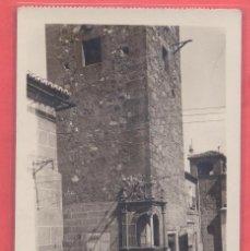 Postales: CACERES PALACIO GALARZA, CASA DE LOS TRUCOS, SIGLO XVI SIN EDITOR, TITULOS EN VERTICAL REVERSO, S/C. Lote 223747336