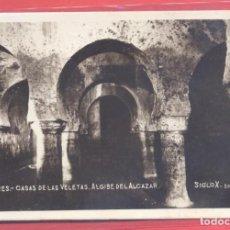 Postales: CACERES, CASAS DE LAS VELETAS.ALGIBE DEL ALCAZAR, SIGLO X, EDI. FLORIANO, S/C, VER FOTOS. Lote 223802738