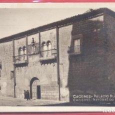 Postales: CACERES, PALACIO BLAZQUEZ DE MAYORAZGO SIGLO XVI EDI. FLORIANO, S/C, VER FOTOS. Lote 223803113