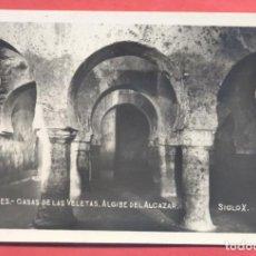 Postales: CACERES, CASAS DE LAS VELETAS SIGLO X, ED. GM/WB, S/C.VER FOTOS. Lote 223817782