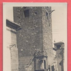 Postales: CACERES, PALACIO GALARZA, CASA DE LOS TRUCOS, SIGLO XVI , ED. GM/WB, S/C.VER FOTOS. Lote 223818887