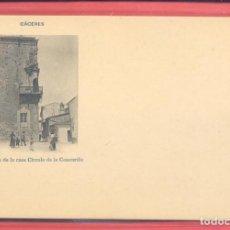 Postales: CACERES, TORREON DE LA CASA CIRCULO DE LA CONCORDIA, FOT. ECHALUCE.PAPELERIA ALCOYANA, S/C. Lote 223823015