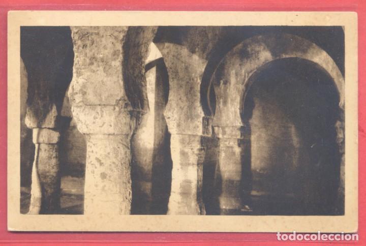 CACERES, MUSEO PROVINCIAL, ALJIBE ARABE SIGLO X, ED. SUC. RIVADENEYRA, COLOR SEPIA, S/C, VER FOTOS (Postales - España - Extremadura Antigua (hasta 1939))