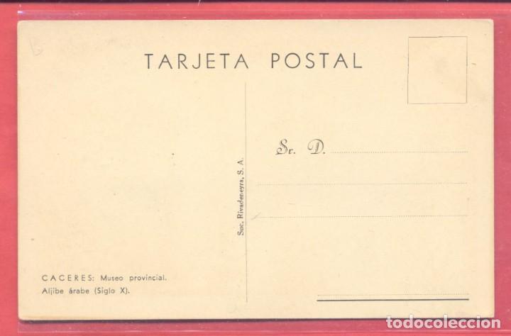 Postales: caceres, museo provincial, aljibe arabe siglo X, ed. suc. rivadeneyra, color sepia, s/c, ver fotos - Foto 2 - 224237288