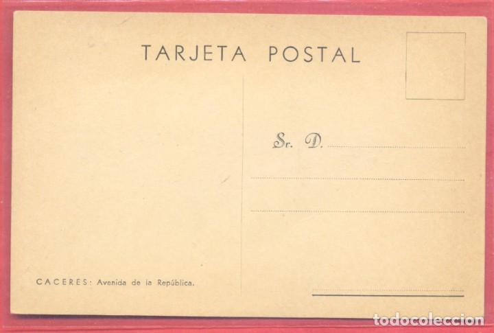 Postales: caceres, avenida de la republica, sin editor, color sepia, s/c, ver fotos - Foto 2 - 224238630