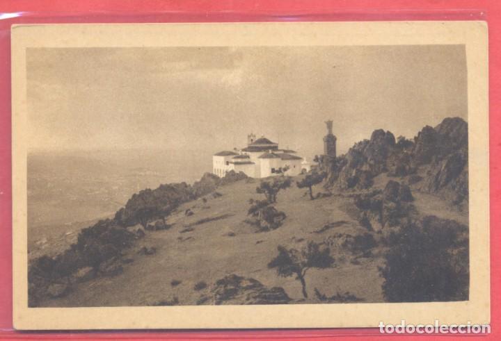 CACERES, LA MONTAÑA, SIN EDITOR, COLOR SEPIA, S/C, VER FOTOS (Postales - España - Extremadura Antigua (hasta 1939))