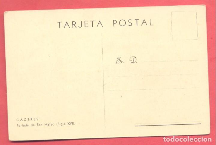 Postales: caceres, portada de san mateo siglo XVI,sin editor, color sepia, s/c, , ver fotos - Foto 2 - 224240313