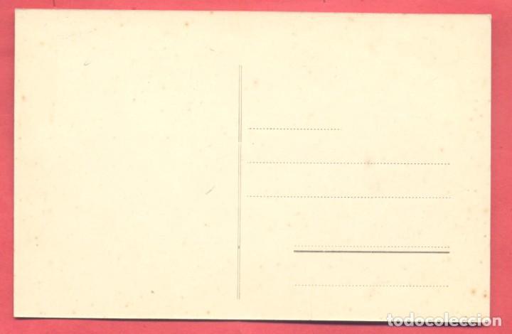 Postales: caceres, palacio episcopal,,sin editor, s/c ver fotos - Foto 2 - 224251605