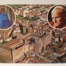 Postales: GUADALUPE/ CÁCERES 8/ VISITA DE JUAN II PAPA/ SIN CIRCULAR/ (REF.D.171). Lote 226901335